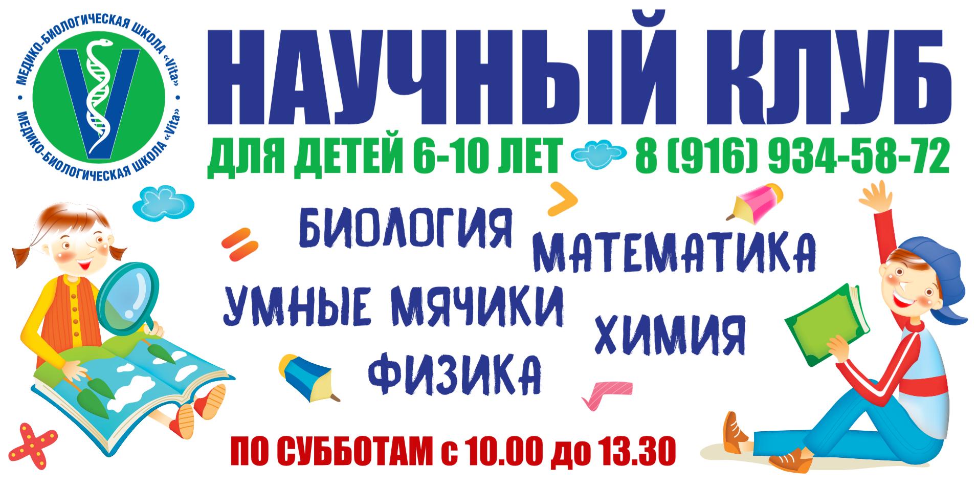 detskie-sochinenie-o-shkole-na-angliyskom-yazike-9-klass